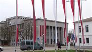 """Daugavpils dome izsludina pieteikumu pieņemšanu """"Gada balvas"""" piešķiršanai"""